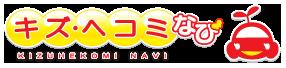 logo_top_kizuhekomi