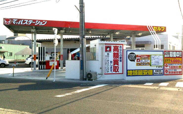 東開町オープン店