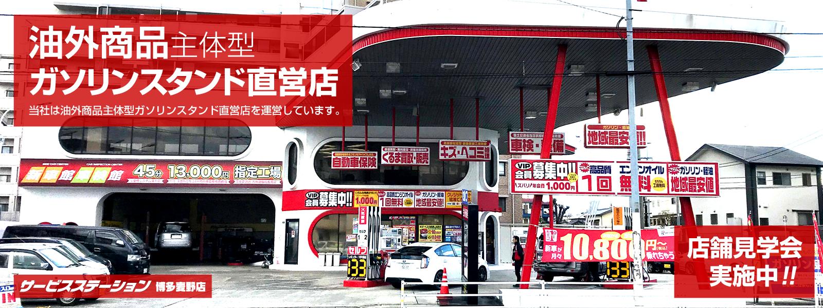 「株式会社アイロム」治験コーディネーター(未経験可・福島